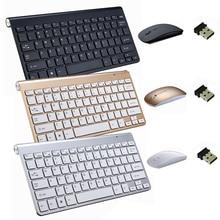 2,4G Беспроводная клавиатура и мышь комплект клавиатура ультра-тонкий для Android IOS ПК ноутбук Mac Настольный ТВ коробка офисные принадлежности