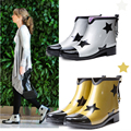 Star Same Style Short Rainboots Female Fashion Rubber Slip-Resistant Water Shoes Women Ankle Length Rainboots With Socks Thermal