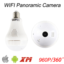 Three Array Led 128G 960P 1.3mp 360 Degree Fisheye 3D VR Panoramic Bulb Wifi Wireless IP CCTV Surveillance Camera Free Shipping