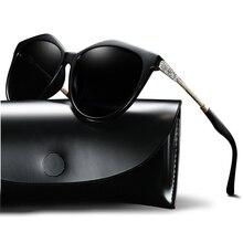 Fashion HD Polarized Sunglasses Women Brand Designer UV400 Cat Eye Sunglasses Female High Quality lady's shades with box Z1809