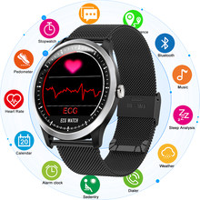 CHENXI N58 ECG PPG Smart watch men women electrocardiograph display holter ecg blood pressure monitor heart rate smartwatch(China)