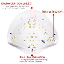 54W Nail Dryer UV LED Lamp LCD Display 36 LEDs Dryer Lamp-Auto Sensing