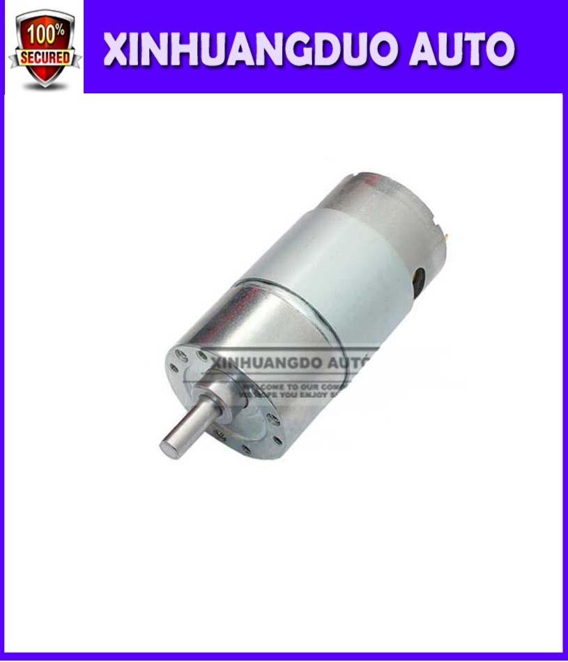 6V / 30W 0.8A high torque miniature DC gearmotor, low speed high torque adjustable speed / reversible power tool JGB37 550 motor