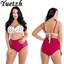 New hot sexy bikini women bikinis set swimwear swimsuit Russian swim plus size swimming wear girls beachwear bathing suit(China)