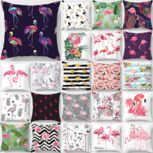 Tropical plants pillow case flamingos covers  square Pillow throw size 45*45cm