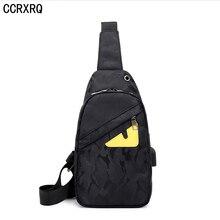 Модная мужская сумка на грудь с функцией защиты от кражи, мужская сумка на одно плечо, usb зарядка, сумка через плечо, сумка для глаз, горячая распродажа