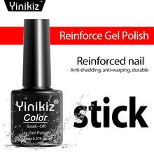Yinikiz укрепляющий отмачиваемый Укрепляющий гель УФ для ногтей