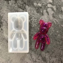 Bear Silicone Mold Epoxy Resin Fondant Cake Sweets Clay Moulds Cell Phone Shell Jewelry Craft Accessories H127
