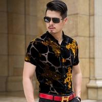 KUYOMENS 2 Color Su Men's Shirts Male Velvet Formal Men Short Sleeve Dress Shirt For Man Slim Masculina Camisa