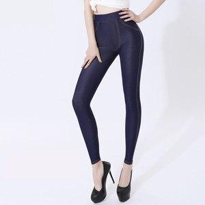 Image 4 - プラスサイズの女性レギンス 5XL フェイクデニムジーンズデニムレギンス大ブラックストレッチ鉛筆のズボンのズボン 2019 春