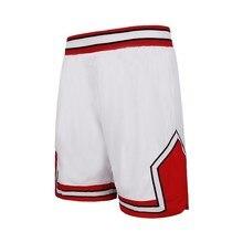 Geometric Basketball Shorts