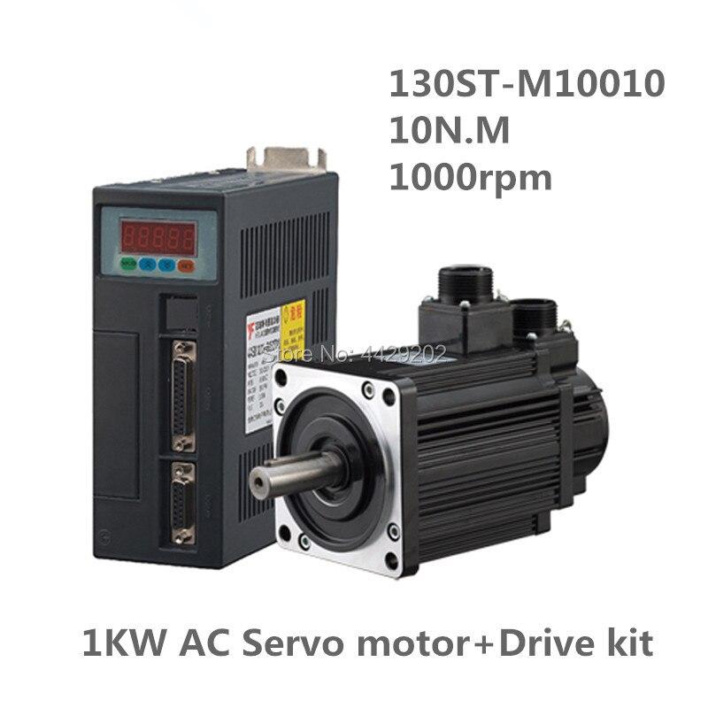 130ST-M10010 10N. M 1KW 1000 rpm AC Servo moteur Kits CNC Machine à coudre moteur 1000 w 130st m10010 pilote assorti avec câble