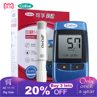 New Yiyue Blood Glucose Meter Free Code ATS Muti part Collect Blood Glucometer and Test Strips and Needles for Diabetes Patients