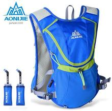 AONIJIE Lightweight Running Backpack Outdoor Sports Marathon Cycling Hiking Bag With Optional 1.5L Hydration Water Bag