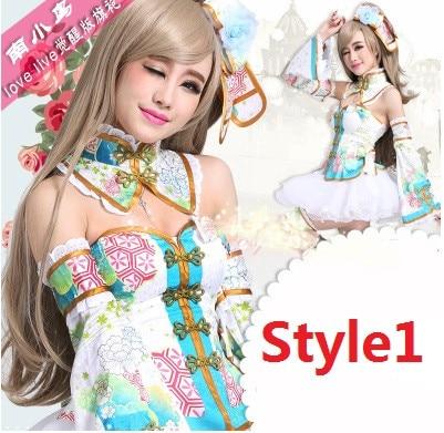 Girls love live maki nishikino cosplay minami kotori awaken lovelive sunshine cosplay cheongsam costume anime cosplay uniform-in Holidays Costumes from Novelty & Special Use    3