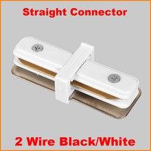1 фазная цепь 2 провода светодиодный светильник рельсовый соединитель рельсовый фитинг прямой Средний разъем питания алюминиевый трек аксессуары