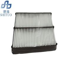 high quality T21-1109111AB car Air filter for 2015 Chery Tiggo 5 1.5T Air filter car