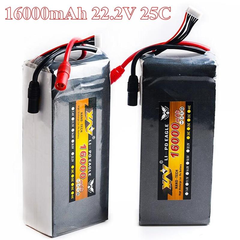 Батарея бпла защита лопастей dji по дешевке
