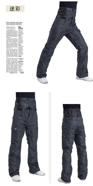 respirável dupla camada calças de esqui inverno calças de neve esqui ma
