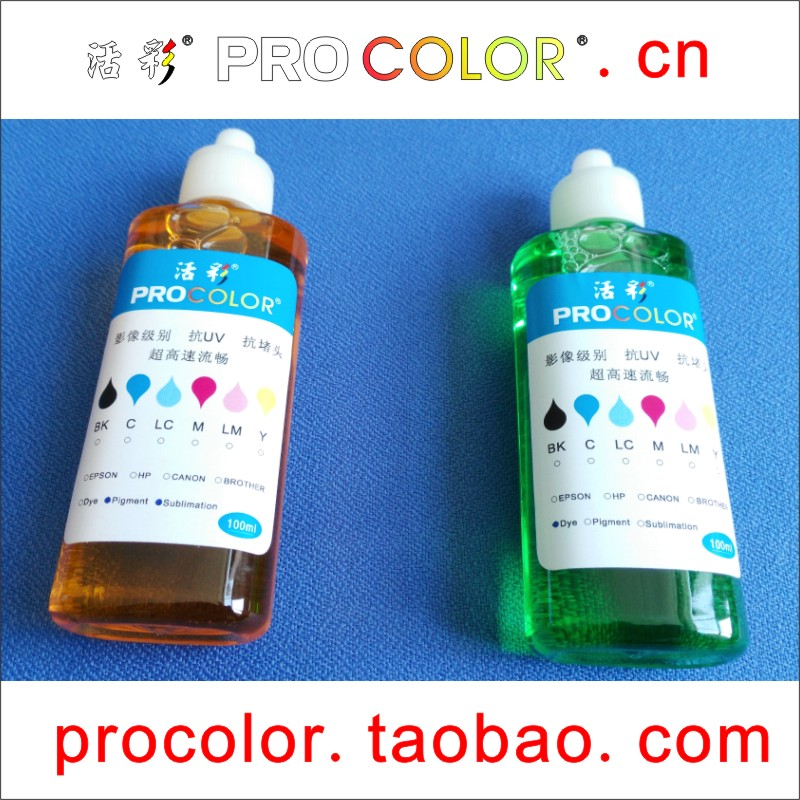 cópia do pigmento da tinta que limpa