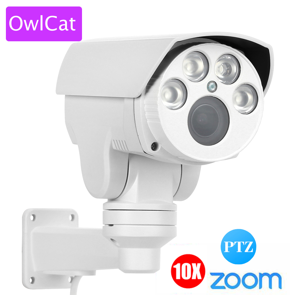 Gato-buho de la bala al aire libre cámara IP 4x 10x zoom Full HD 1080 p PTZ 2MP motorizada Auto Zoom Varifocal IR movimiento onvif