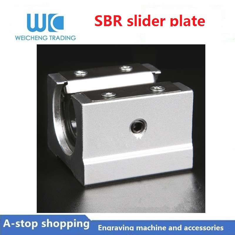 Straight opening slider plate SBR 50UUStraight opening slider plate SBR 50UU