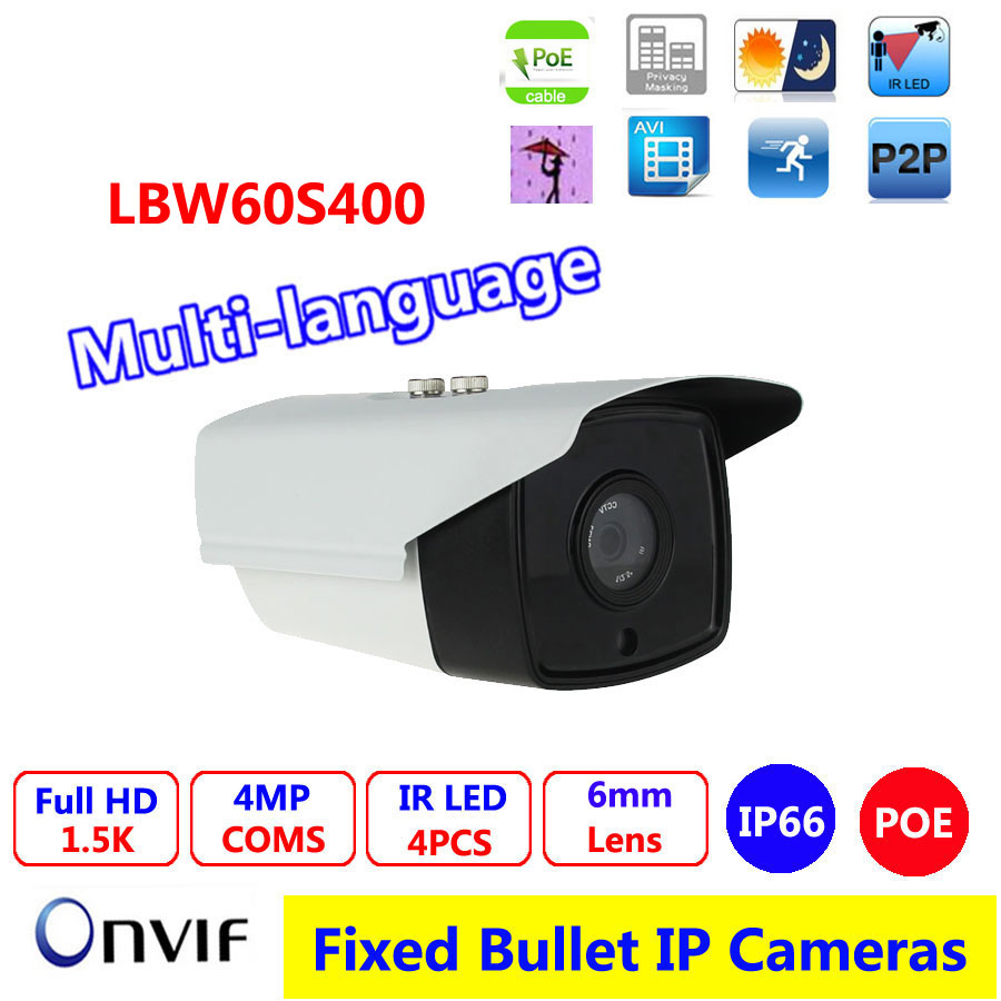 Outdoor Bullet 4MP IP Camera With POE Waterproof IP66 4.0MP IR Range 60M suport IR-cut Motion outdoor waterproof white metal case 1080p bullet poe ip camera with ir led for day