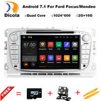 Android 7 11Two Din 7 Inch Car DVD Player For FORD Mondeo S MAX C MAX