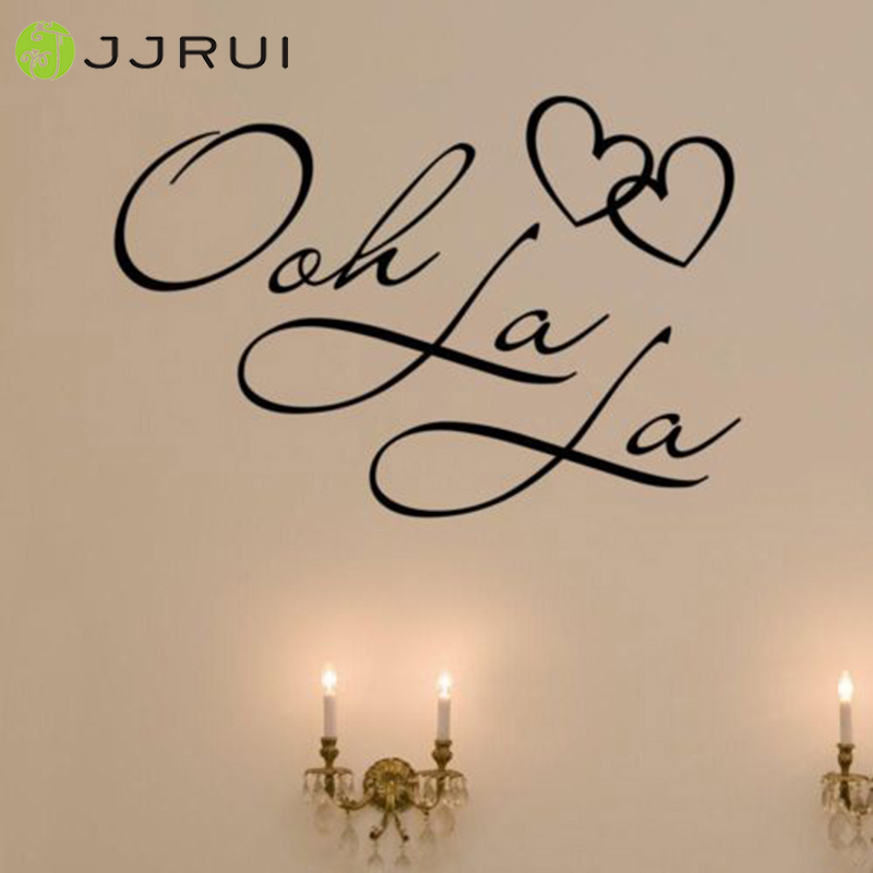 JJRUI OOH LA LA Paris France Hearts Love Quote Vinyl Wall Decal Decor - Home Decor