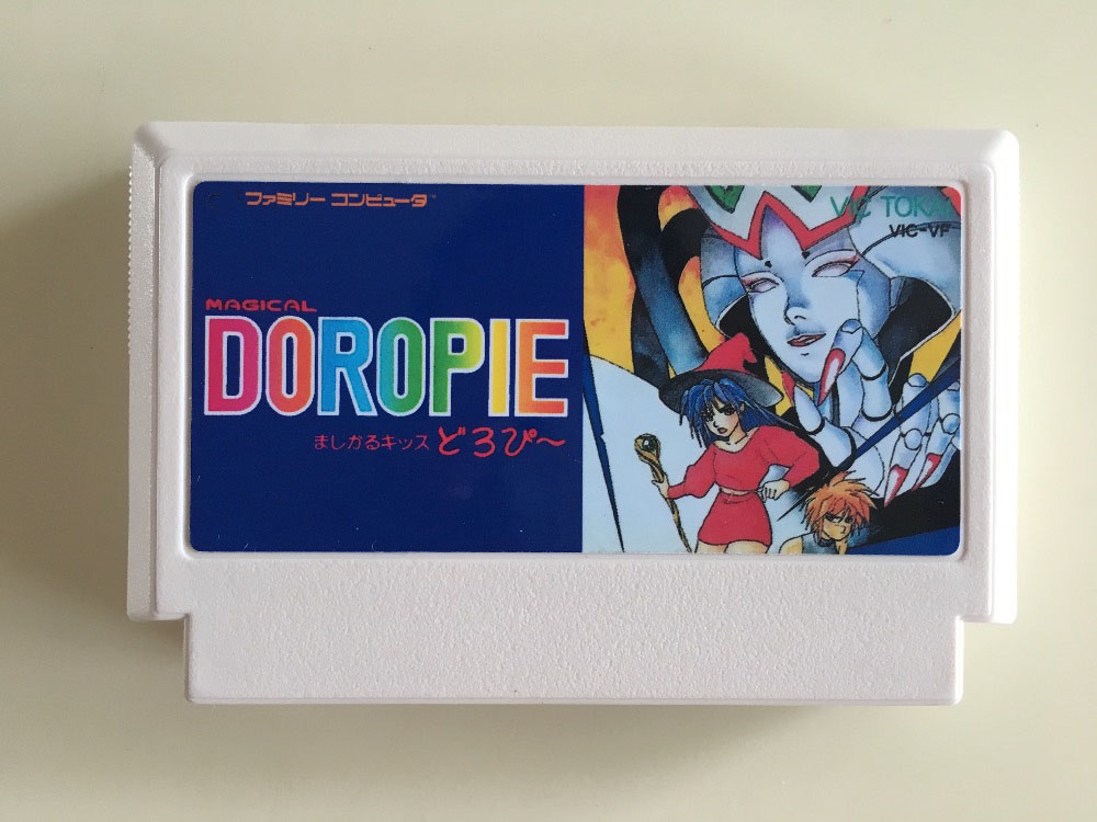 8bit game card Magical Kids Doropie NTSC J Japan Version