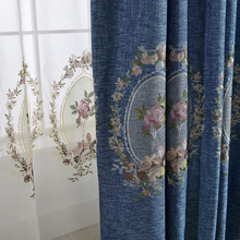Blue Green Purple Blackout Curtains Tulle Curtains For Living Room Bedroom  Window Shade Drop Textiles Free