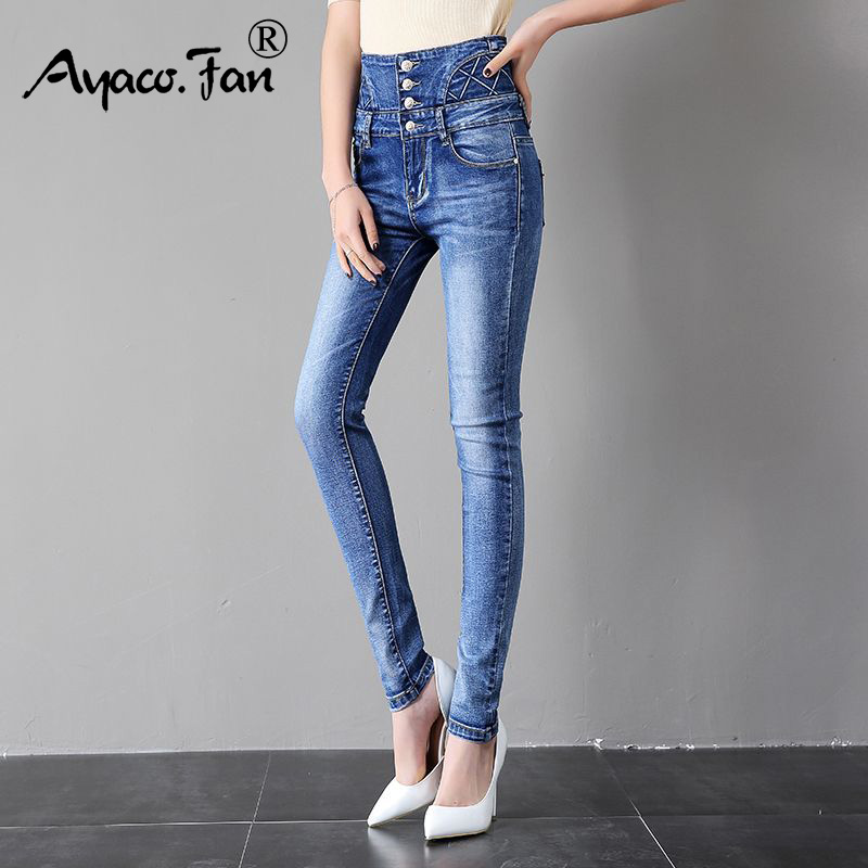 2019 High Waist Skinny Stretch   Jeans   Fashion Women Denim Pencil Pants Female Spring Black   Jeans   Feet Pantalones mujer Plus Size