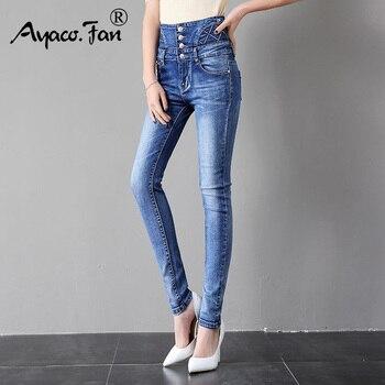 97959ba62b 2019 de alta cintura Pantalones vaqueros de las mujeres de la moda Denim  Pantalones lápiz mujer primavera negro Jeans Pantalones mujer Plus tamaño