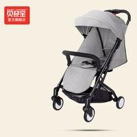 Детская коляска для куклы портативная банка для сидения и лежания складная детская коляска зонтик автомобиль