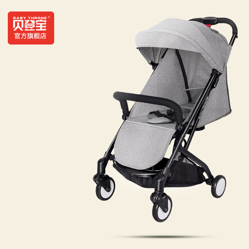 Baby Stroller for doll Portable Can Sit and Lie Folding Children Cart Umbrella Car