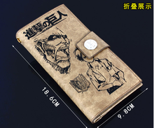 One Piece Wallet PU Leather with Cardholders