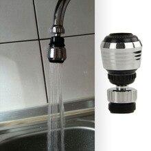 Сохранение torneira поворот аэратор сопла нажмите кухни диффузор поворотный очиститель фильтр