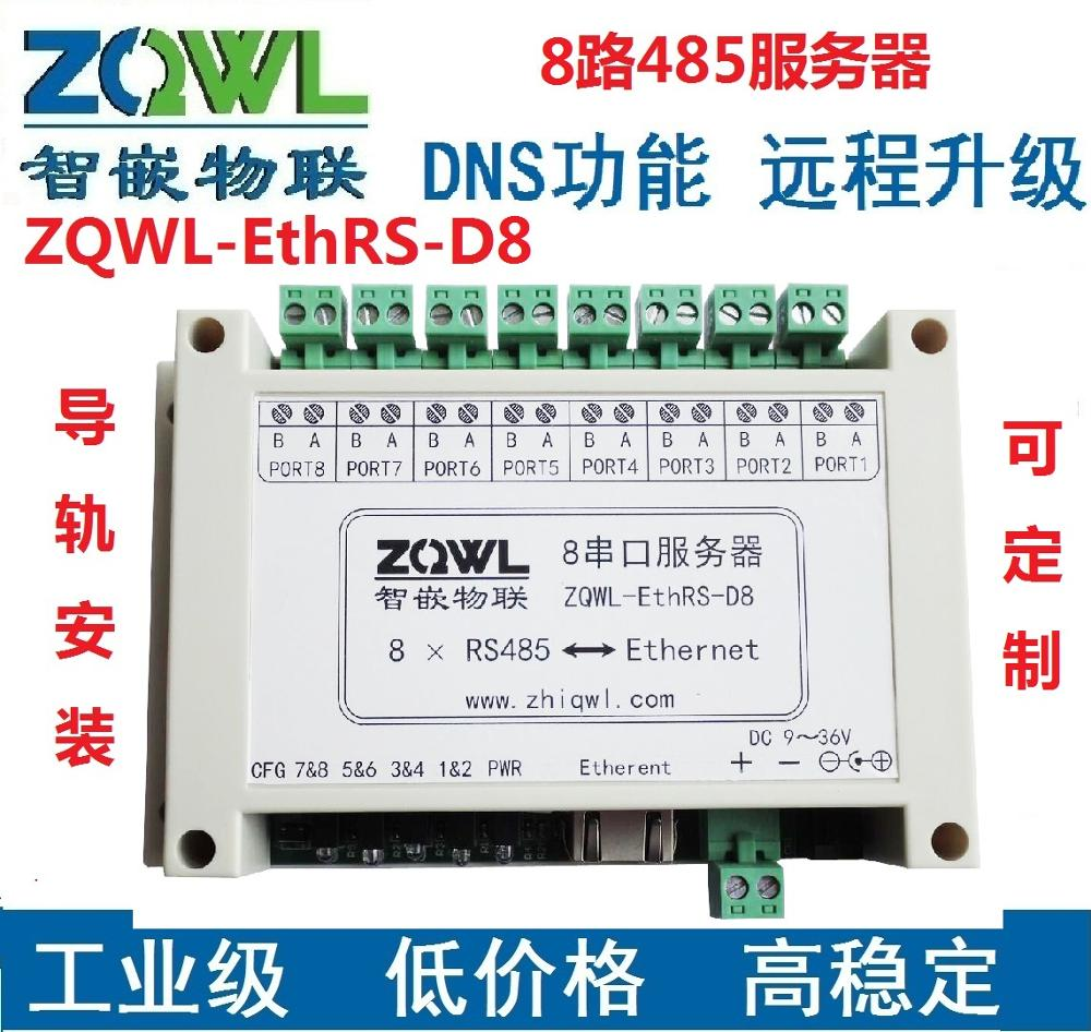 Wisdom embedded 8 RS485 serial server / industrial grade /Modbus TCP turn RTU/ rail installation hags сумка на руку