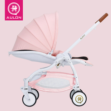 AULON Oyun Long baby stroller light umbrella car four rounds of shock folding can lie down baby stroller