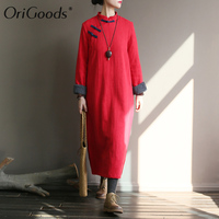 OriGoods Long Winter Dress Women Chinese style Vintage Thick Warm Dress Solid Red Blue Green Long Autumn Dress Robe Pull A401