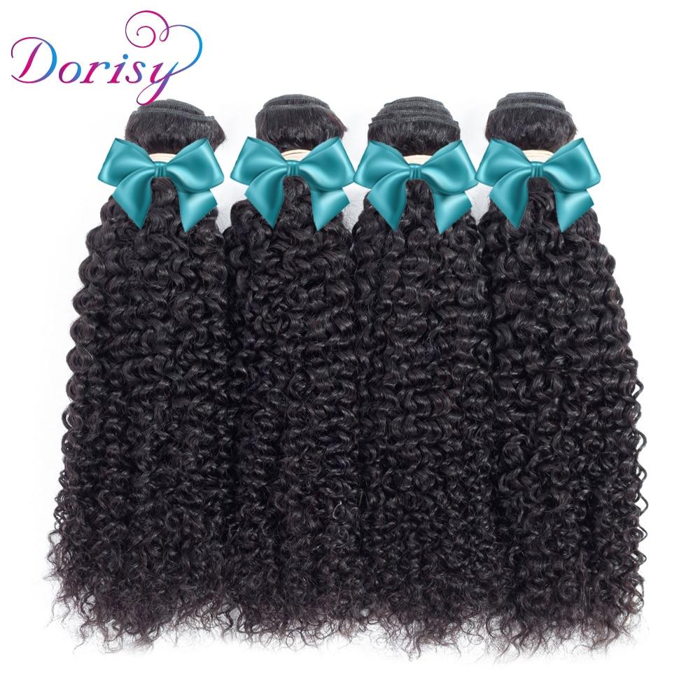 Dorisy Peruvian Kinky Curly Hair Bundles 100% Human Hair Weaving Natural Color Curly Weave Human Hair Bundles 4 Bundles