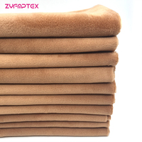 ZYFMPTEX 8Pcs Lot Brown Polyester Plush Fabric 45x50cm Cheapest Soft High Grade Wool Minky Fabric For