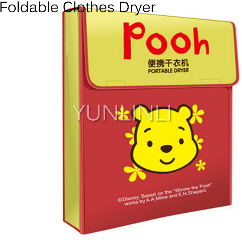 все цены на Foldable Mini Clothes Dryer Household Portable Quick Drying Clothes 360 Degree Stereoscopic Heating Drying Machine xx1501 онлайн