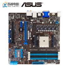 ASUS F2A55 SERVER MOTHERBOARD DRIVER DOWNLOAD FREE