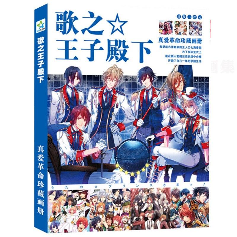 Uta no Prince-sama Syo Kurusu Tokiya Ai Mikaze Reiji Jinguji Fanart Catalog Brochure Illustrations Artbook Album Pictures Gift