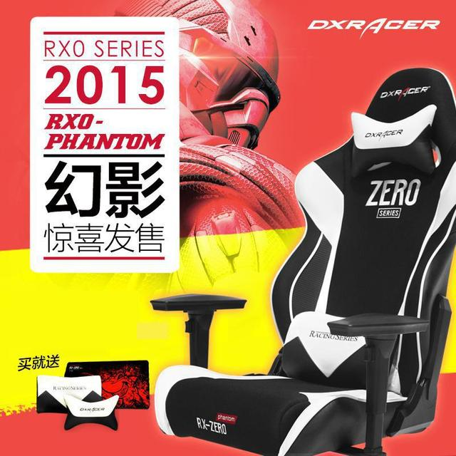Dxracer Phantom Office Gaming Computer Chair Ergonomic Swivel Household  Racing Chair Free Shipping