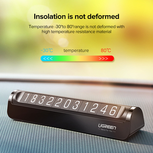 Image 3 - Ugreen  Car Temporary Parking Card Phone Holder Luminous Phone Number Plate Auto Stickers Drawer Style Car Styling Rocker Switch