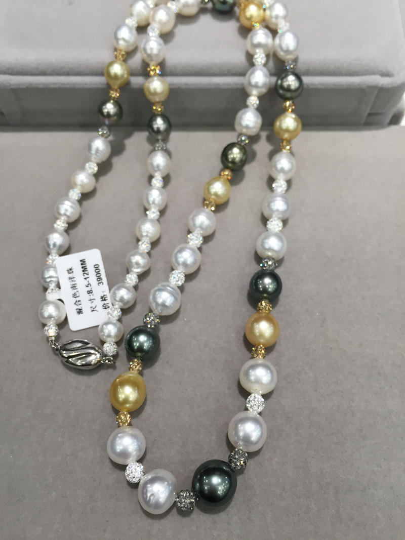 Long Sea water Pearl Necklace Multicolor Tahiti pearl white pearl gold pearl