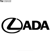 Tri Mishki HZX813# 30*9.5cm  LADA car sticker funny Vinyl Decals Motorcycle Accessories Stickers
