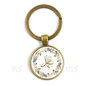 Image 2 - 아랍어 이슬람 무슬림 알라 매력 열쇠 고리 알라 기호 3D 인쇄 유리 돔 카보 숑 열쇠 고리 종교 보석 선물